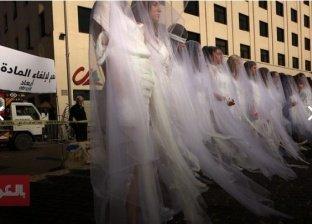 البرلمان اللبناني يقضى بعدم إعفاء المغتصب من العوبة في حال زواجها