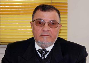 الدكتورة محمد أبو ليلة