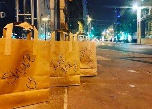 حقائب الطعام المجانية
