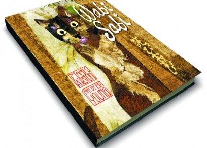 كتاب وادي سابي
