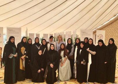 إيفانكا ترامب تتوسط نساء السعودية