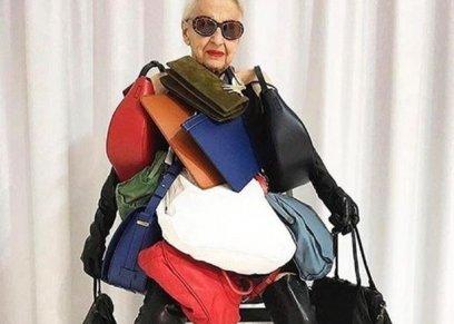 الجدة إرنستن ستولبيرج