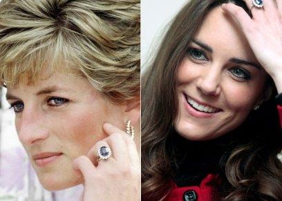 الأميرتان كيت وديانا