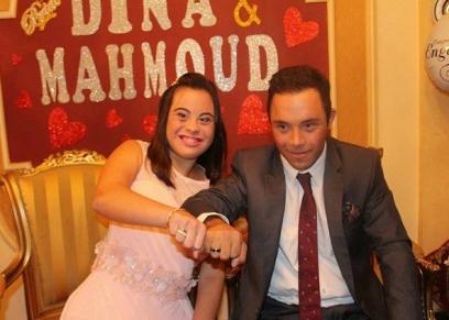 محمود ودينا