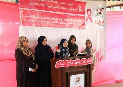 مريضات سرطان الثدي بغزة يطالبن السماح لهن بالعلاج في الخارج