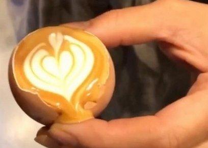 قهوة قشر البيضة