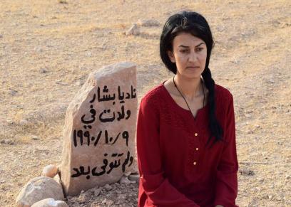 نادية بشار