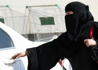 مرأة سعودية - أرشيفية
