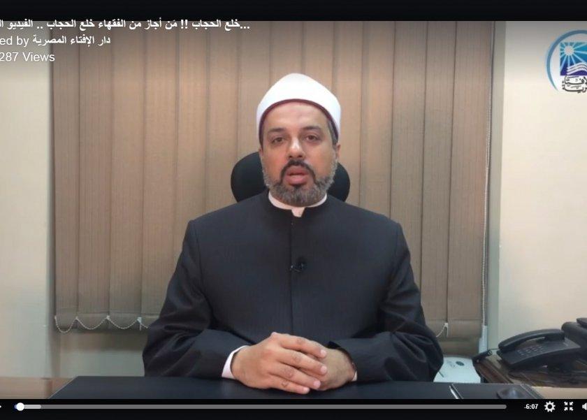 الشيخ احمد ممدوح