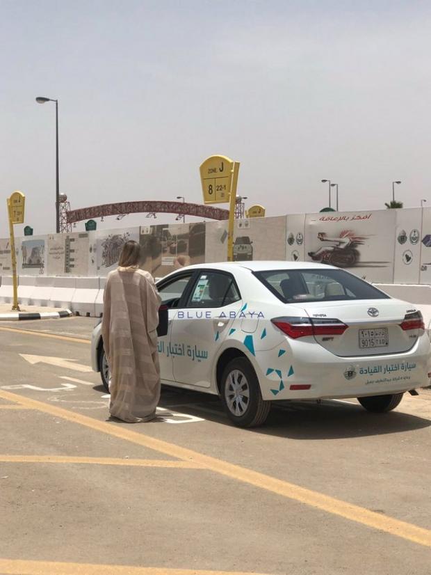 552f83e7984ad ... الشريفين الملك سلمان بن عبد العزيز آل سعود في سبتمبر الماضي ببدء إصدار  تراخيص القيادة خلال يونيو الجاري، للحصول على رخصة تؤهلها للقيادة في  السعودية.